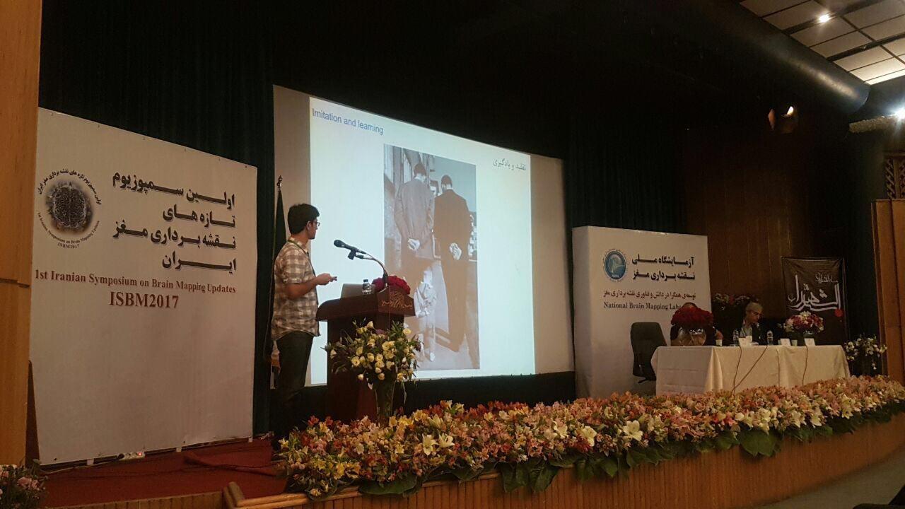 اولین سمپوزیوم تازه های نقشه برداری مغز ایران در دوم و سوم مهر ماه ۱۳۹۶