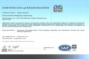 دریافت گواهینامۀ ISO 9001: 2008 توسط آزمایشگاه ملی نقشه برداری مغز