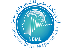 کارگاه مهارتی آشنایی با فناوری طیف نگاری مادون قرمز نزدیک مغز (fNIRS)