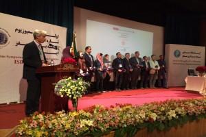 اولین سمپوزیوم تازههای نقشه برداری مغز ایران در دوم و سوم مهرماه توسط آزمایشگاه ملی نقشه برداری مغز برگزار گردید