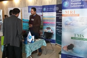 Iran's National Brain Mapping Lab Took Part in International Conference on Clinical Psychology