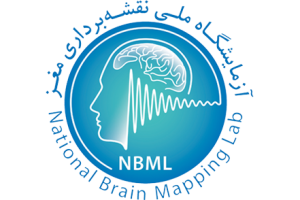 Setting up four new services at NBML on the occasion of 40th anniversary of the Islamic Revolution of Iran