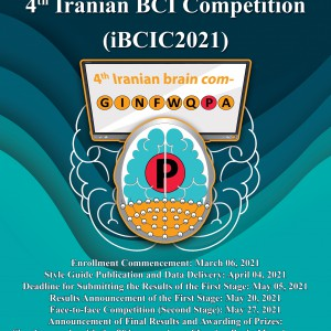 The Fourth Iranian Brain-Computer Interface (BCI) Competition  (iBCIC2021)