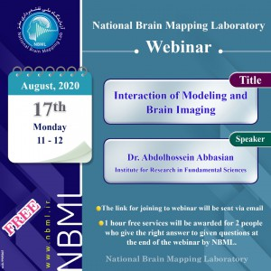 61th Free educational webinars series by National Brain Mapping Laboratory