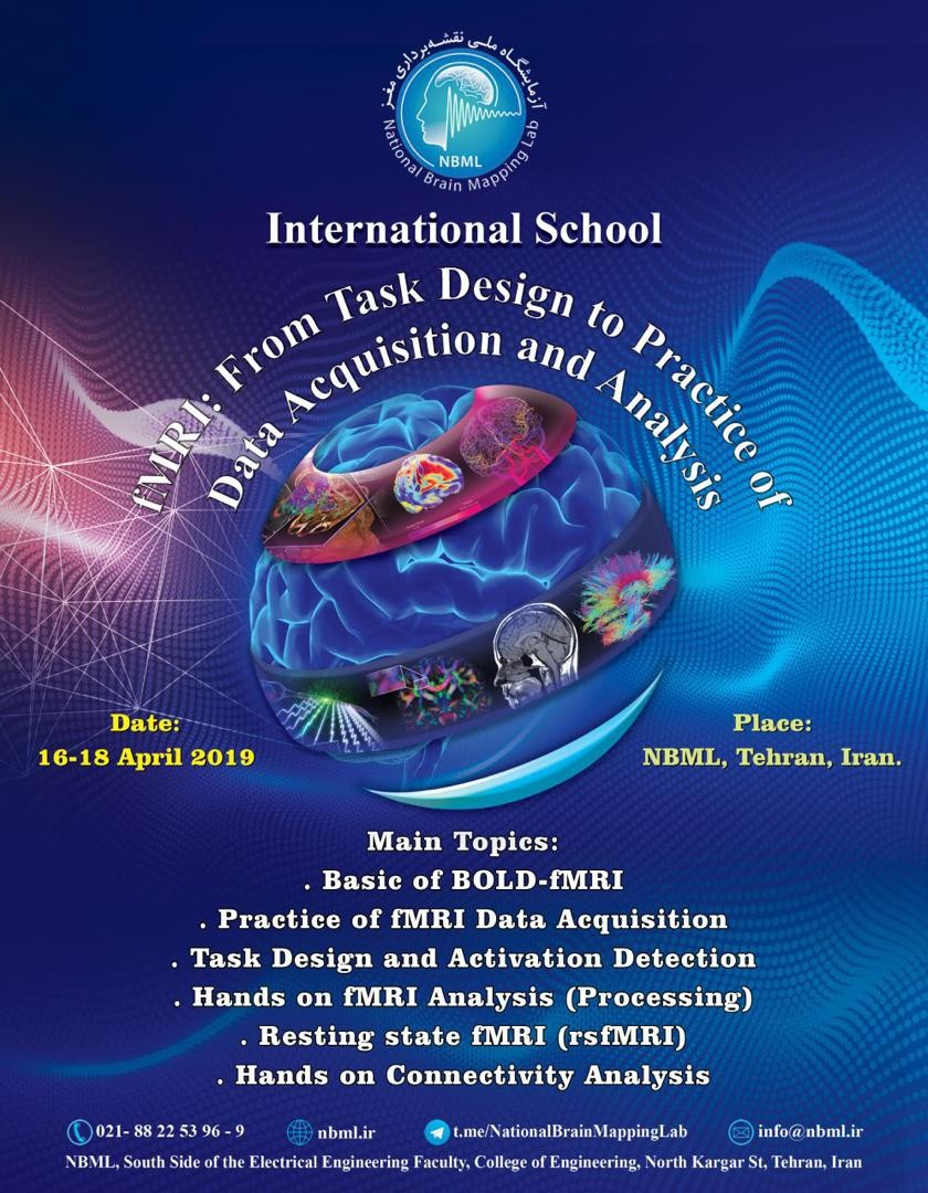 international school) fMRI from Task Design to Practice of Data Acquisition and Analysis)