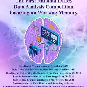 The First National fNIRS Data Analysis Competition Focusing on Working Memory
